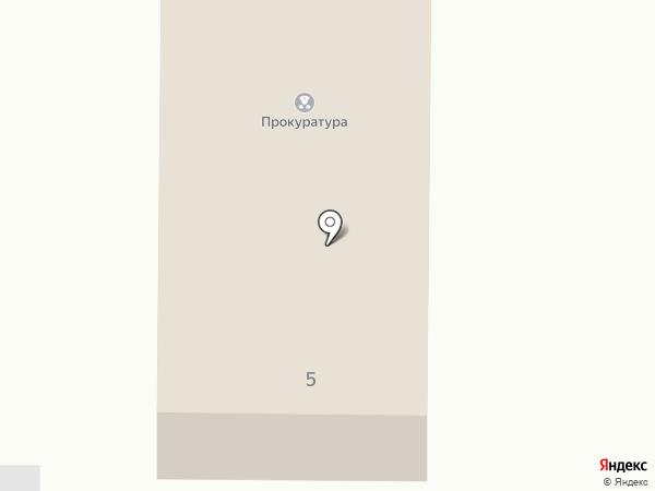Новомосковська місцева прокуратура на карте Новомосковска