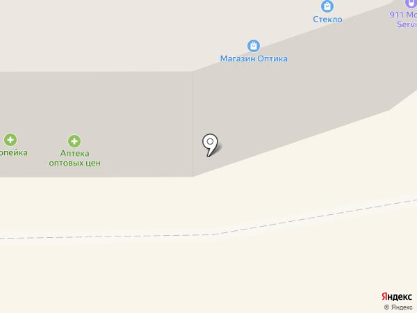 Lady на карте Новомосковска