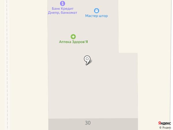 Терминал самообслуживания, Банк Кредит Днепр на карте Новомосковска