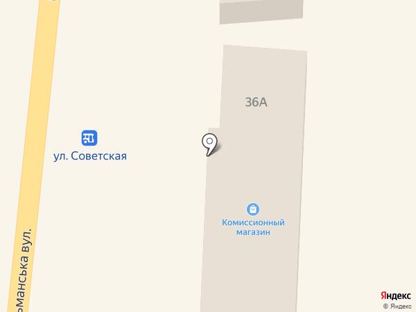Комиссионный магазин на карте Новомосковска