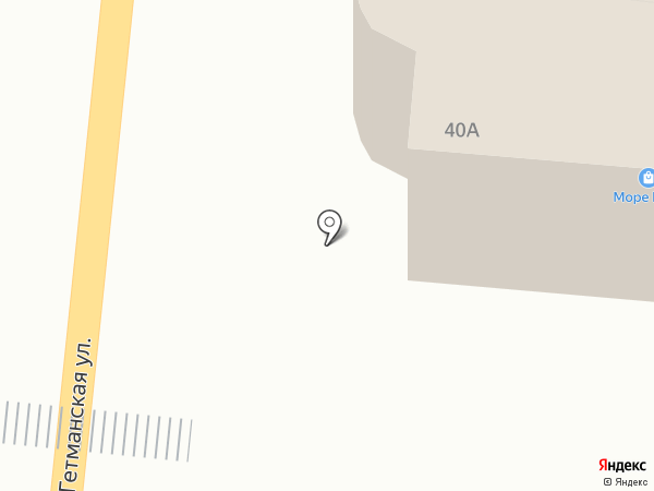 Банкомат, УкрСиббанк, ПАО на карте Новомосковска