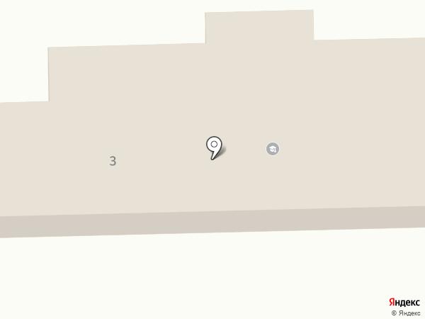 Центр позашкільної роботи на карте Новомосковска