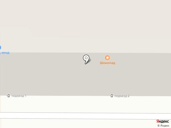 Dent Luxe на карте Новомосковска