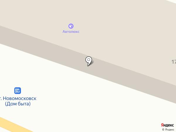 А & Т на карте Новомосковска