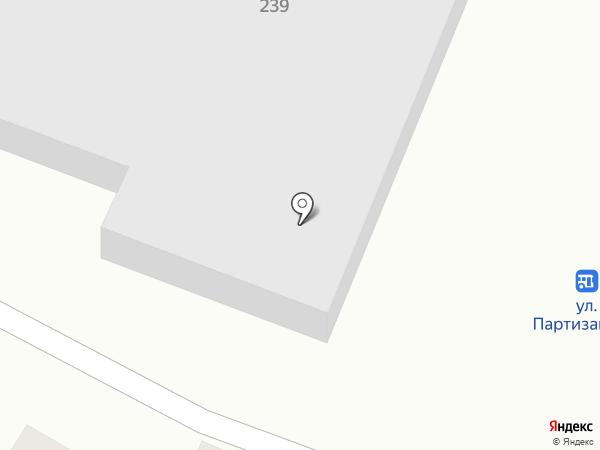 Ветеринарный аптечный пункт на карте Новомосковска