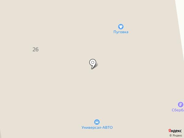Сабрина на карте Твери