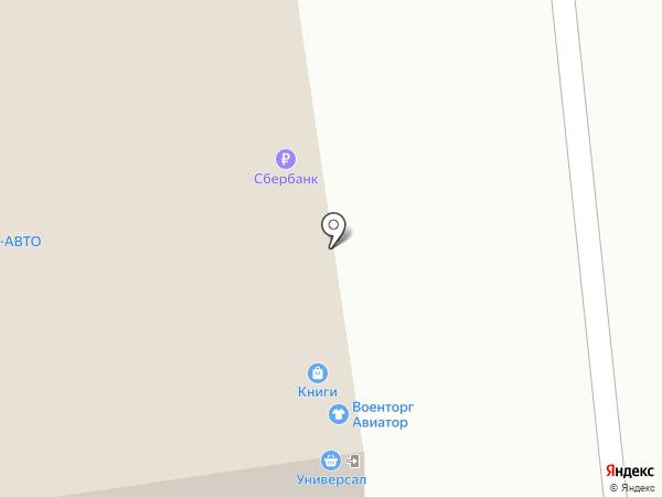 Магазин косметики на карте Твери