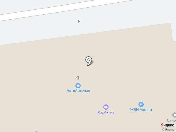 Автозвук на карте Твери