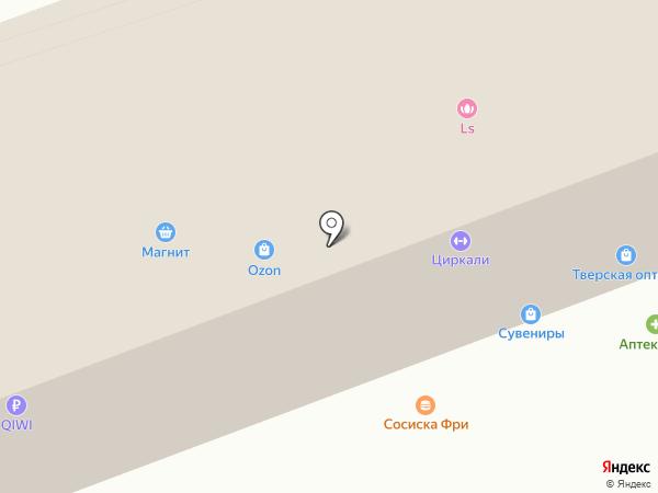 Сосиска Фри на карте Твери