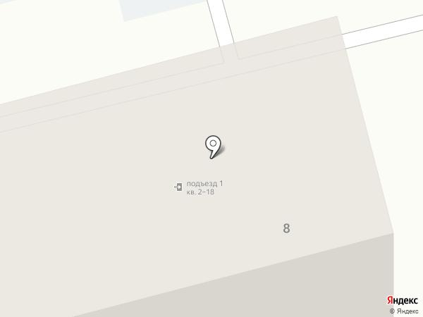 Рыболов-EXPERT на карте Твери