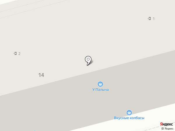 Магистраль на карте Твери