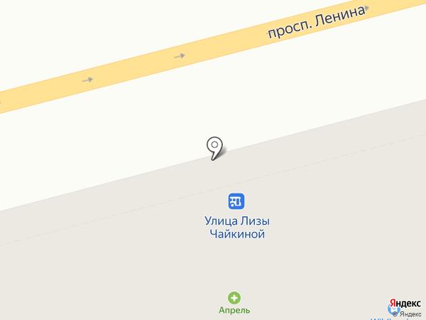 Властелин напитков на карте Твери