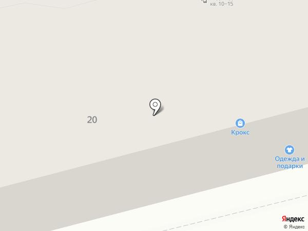 Обувной магазин на карте Твери