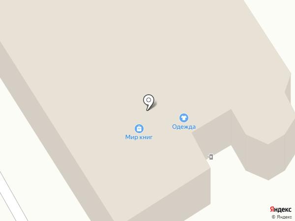 Универсальная ярмарка на карте Твери
