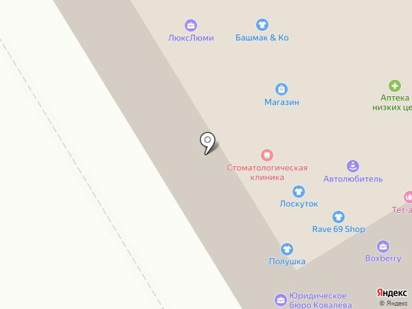 Магазин стройматериалов и электротоваров на карте Твери
