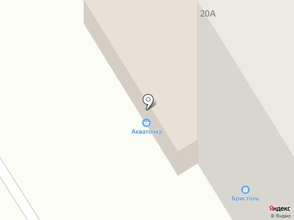Алкомаркет на карте Твери