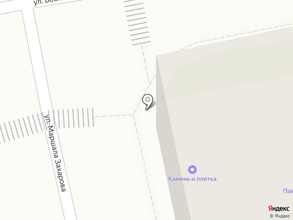 Конфетный рай на карте Твери
