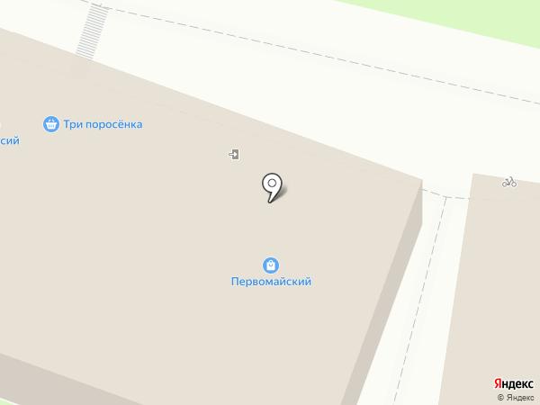 The Best на карте Твери