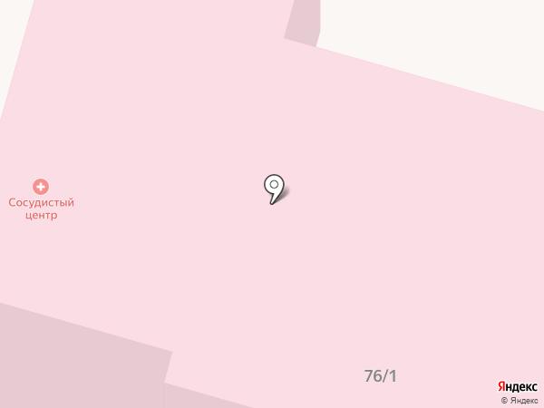 Фармация на карте Твери
