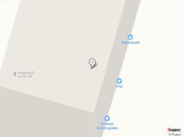 Магазин игровых приставок на карте Твери