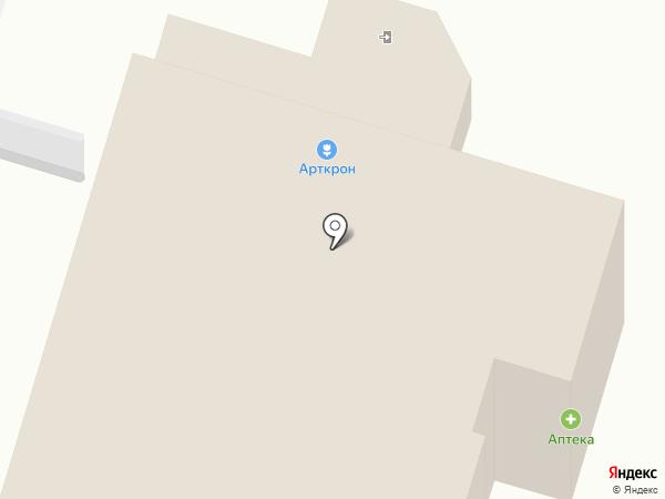 Сеть аптек низких цен на карте Твери