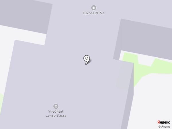 Бассейн школы №52 на карте Твери