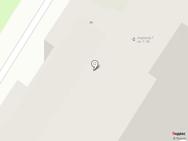 Магазин канцтоваров на карте Твери