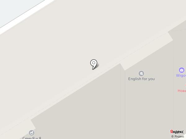 Ника на карте Твери