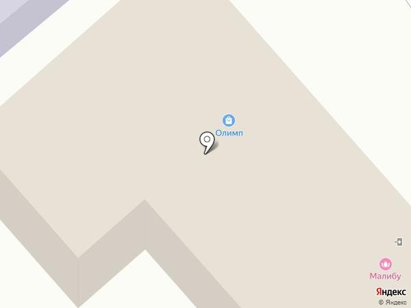 Малибу на карте Твери
