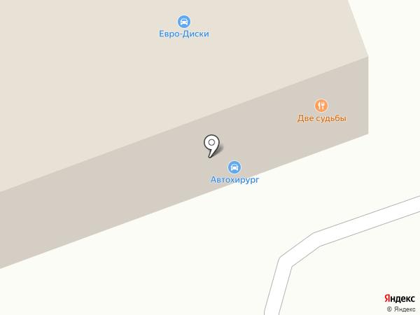 АвтоХирург на карте Твери