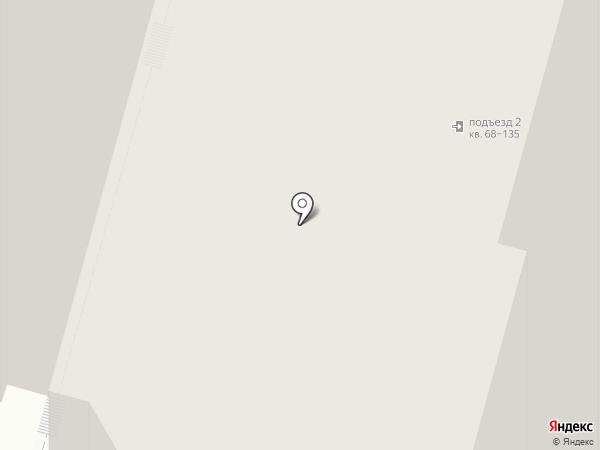 Art family на карте Твери