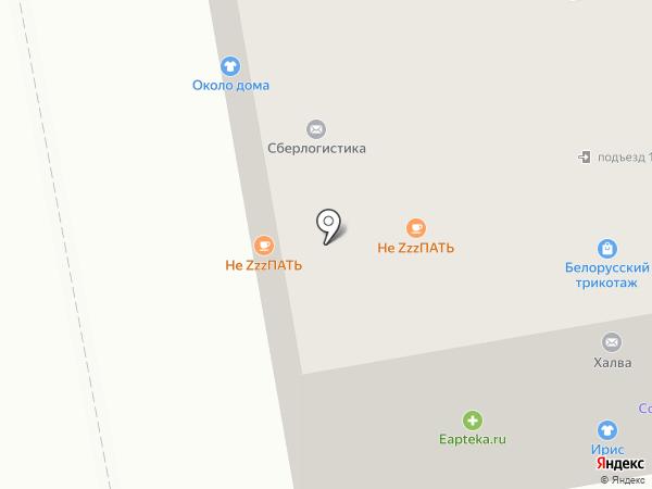 EАПТЕКА.RU на карте Твери