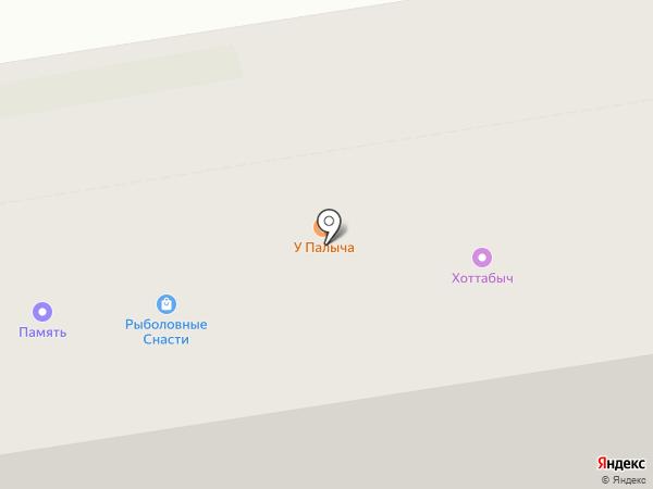 Лагуна на карте Твери