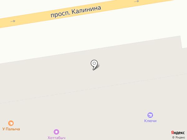 Бис ЛТД на карте Твери