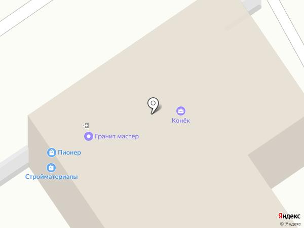 Компания Спецкласс на карте Твери