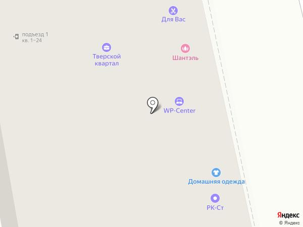 Компания по оценке на карте Твери