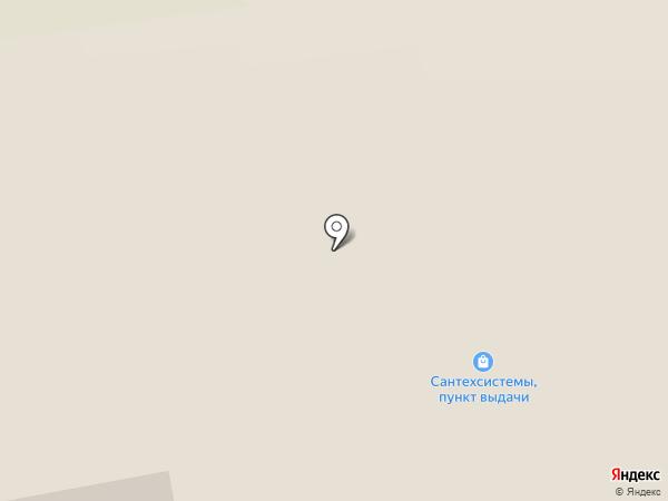 РемЭнергоСтрой на карте Твери