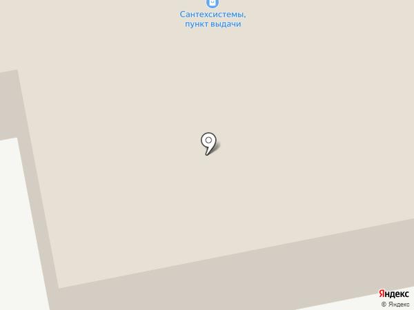 Аэлита на карте Твери