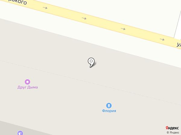 ОнЛайн Трейд на карте Твери