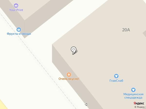 Мясной маркет на карте Твери