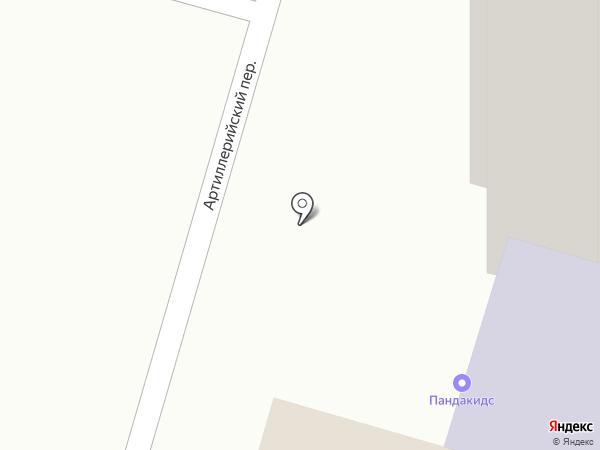 Татьяна на карте Твери