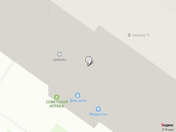 Магазин разливных напитков на карте Твери