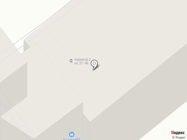 SkoroTO.ru на карте Твери