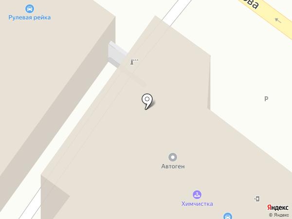 Агрегат Феникс на карте Твери