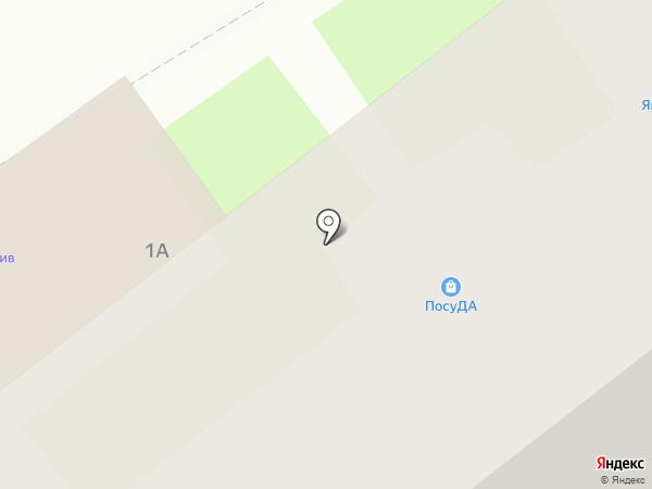 Женская консультация на карте Твери