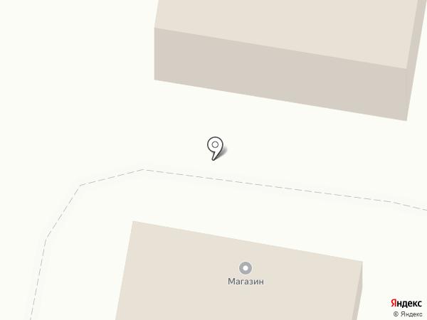 Магазин средств для истребления грызунов и насекомых на карте Твери