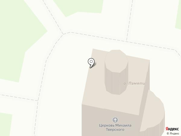 Храм в честь святого благоверного великого князя Михаила Тверского на карте Твери