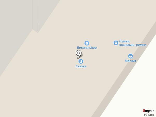 Банкомат, Альфа-банк на карте Твери