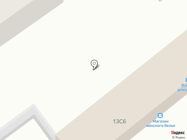 Все для дома и дачи на карте Твери