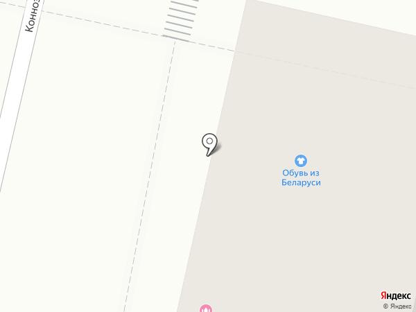 Tempo di caffe Espresso bar на карте Твери